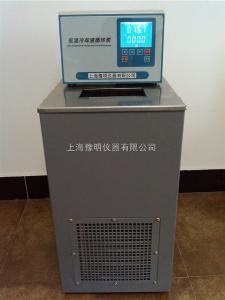 HX-2010 低温恒温循环器/低温循环器/低温循环槽