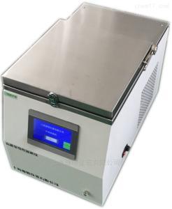 YM-48LD 冷冻研磨机多样品组织研磨仪高通量