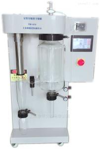 YM-1000Y YM-1000Y实验室喷雾干燥机