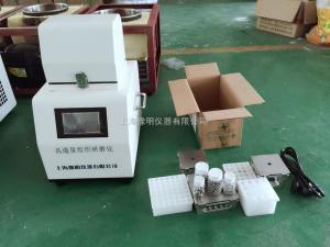 YM-24 上海南京北京广州西安山东多样品组织研磨机