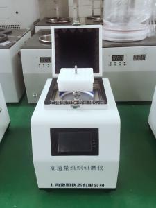 YM-24 上海南京北京西安高通量组织研磨仪厂家直销