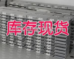JRD-75W 配电柜加热器-配电柜铝合金JRD加热器-配电柜铝合金除湿器-配电柜铝合金加热板