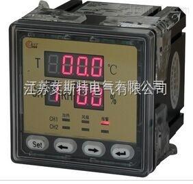 北京精密温湿度控制器—精密温湿度控制器供应商—精密温湿度控制器生产厂家