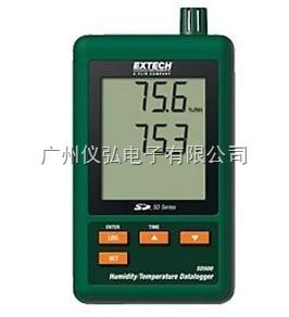 代理销售 美国Extech SD500温湿度记录仪带SD卡