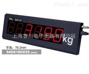 SCS-A 上海耀華直銷大型電子地磅稱 100噸汽車衡過磅地秤傳感器 80噸電子磅秤維修