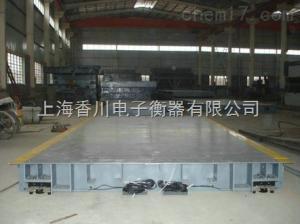 SCS 贵阳100吨打印汽车电子磅秤工业称重电子衡器厂家