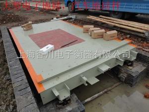 SCS 上海80吨汽车电子磅秤工业电子地磅衡器厂家哪家好