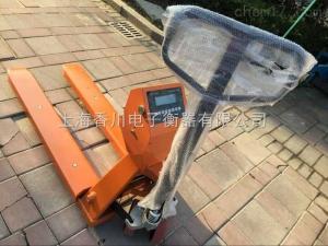 3吨防爆叉车电子秤DCS不锈钢防爆电子叉车磅秤厂家