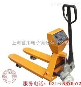 DCS-F 3吨耀华打印叉车电子秤不锈钢叉车电子磅秤厂家