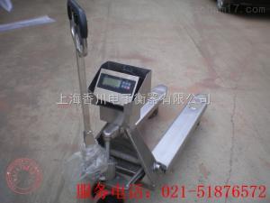 DCS-F 供应昆山3吨不锈钢叉车称带电子秤搬运叉车厂家