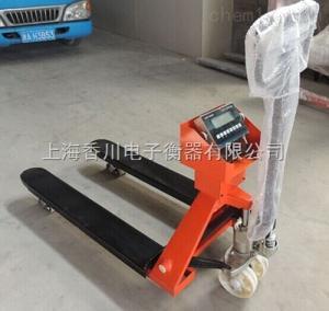上海不锈钢防爆叉车秤厂家3吨手动搬运叉车称价格