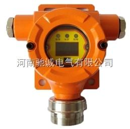 QB10N 供应江苏、浙江、江西、福建、甘肃氰化氢探测器