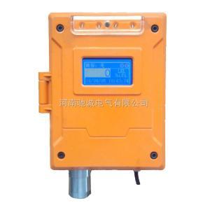QB2000F QB2000F防爆硫化氢气体检测探测器 壁挂式硫化氢气体检测仪