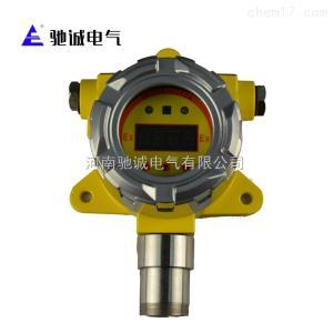 QB2000N 硫化氢检测仪固定式检测仪普通型H2S检测仪河南生产厂家