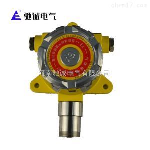 QB2000T 硫化氢检测仪 固定式硫化氢检测仪生产厂家