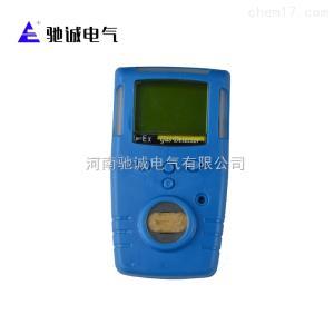 GC210 便携式电池供电一氧化碳检测仪一氧化碳泄漏检测仪厂家