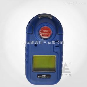 GC230 H2S气体检测仪节能型电池供电便携式H2S气体检测仪