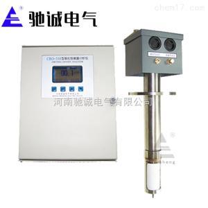 CRO-310 现场实时检测在线式氧化锆氧量分析仪 微量氧分析仪