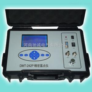 DMT-242P 便携式精密露点仪 精密湿度检测仪 湿度* 温湿度检测仪