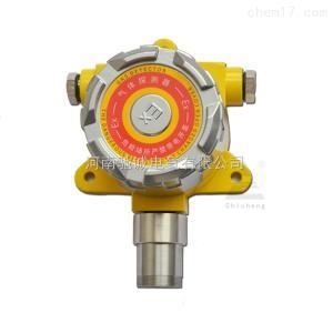 QB2000T 工业硫化氢气体检测河南驰诚工业硫化氢气体检测仪厂家