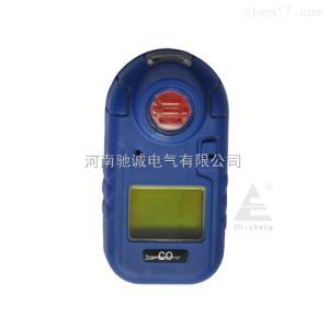 GC230 硫化氢气体 干电池供电节电硫化氢气体