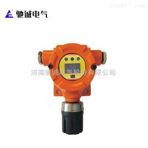 QB10系列 智能型点型有毒气体探测器二氧化氮测漏仪厂家