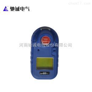 GC230型 便携式一氧化氮检测 CO探头生产厂家驰诚股份