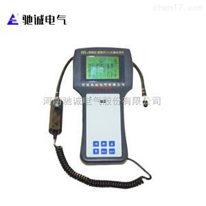 CFL-850型 便携式六氟化硫定量检漏仪*六氟化硫浓度检测仪厂家