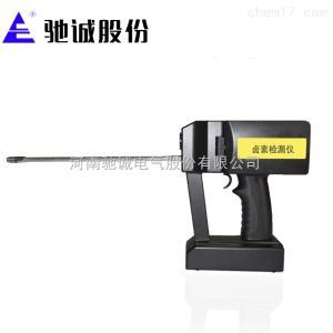 CFL-950 手持式卤素定量检漏仪厂家大促 低价供应