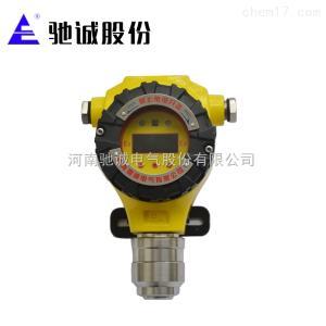 QB3000N系列硫化氢检测探测仪