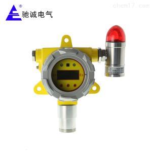 QB2000N 固定式防爆型氨气检测仪NH3浓度探测器探头