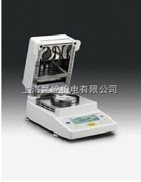 MA35红外水分测定仪 MA35红外水份测定仪,红外水分测定仪MA35,MA35 红外水份测定仪价格