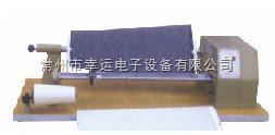 YG381A型搖黑板機