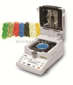 塑料水分仪测定仪