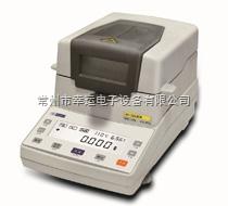 幸运牌XY-MW卤素水分测定仪