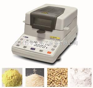 XY-105MW XY-105MW豆粉类卤素水分测定仪