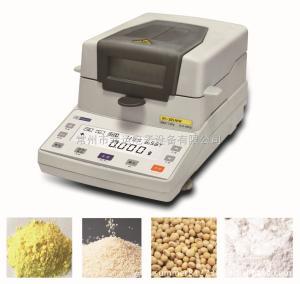 XY-105MW 水稻,大米水分测定仪