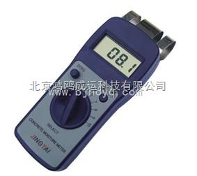 JT-C50 混凝土含水率测试仪/墙面地面水分仪/水分仪