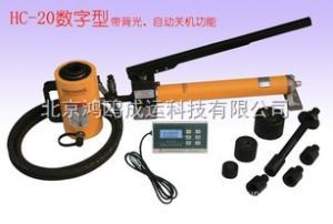 HC-20锚杆拉力仪/锚杆拉拔计/锚杆检测仪