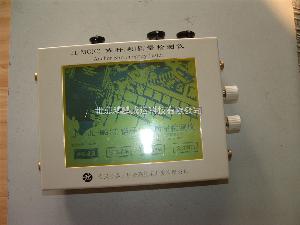 JL-MG(C) 锚杆质量检测仪/锚杆无损检测仪