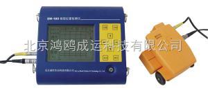 SW-180S钢筋探测仪/钢筋扫描仪