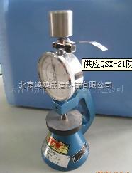 QSX-21A防水材料厚度計/防水卷材厚度計