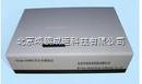 红外分光测油仪(A)