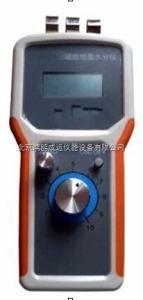 JT-C50 混凝土湿度测量仪/墙面地面水分仪