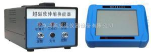HOMG-2000 锚杆质量检测仪/锚杆无损检测仪/锚杆检测仪