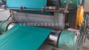 橡膠設備紅外溫度監控系統