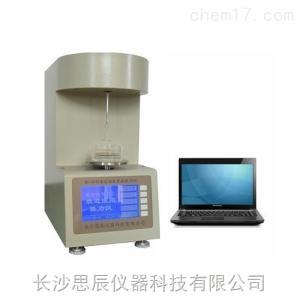 SC-6541Z 全自动表界面张力仪