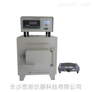 石油产品灰分测定仪SC-508