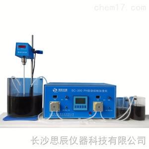 SC-200 pH自动控制加液机