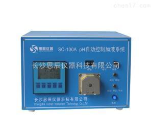 SC-100A 淮安pH自动控制加液机  淮安加液装置